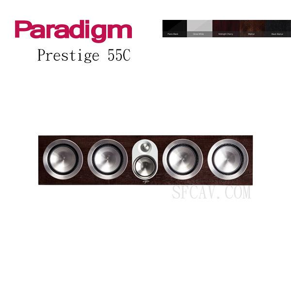 【竹北勝豐群音響】Paradigm Prestige 55C 中置喇叭 GW / M-CH / PB
