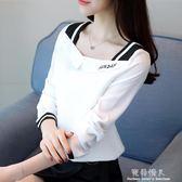 春裝款女裝新款打底衫長袖春季上衣女韓版洋氣小衫衣服女百搭 完美情人