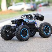 超大號遙控汽車越野車四驅充電電動高速攀爬車賽車男孩兒童玩具車  igo初語生活館