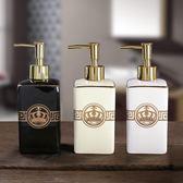 雙12鉅惠 創意時尚洗手液瓶陶瓷歐式酒店乳液瓶套裝洗發水沐浴露按壓分裝瓶
