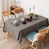 桌布布藝棉麻小清新北歐高檔圓餐桌布長方形家用書桌【極簡生活】