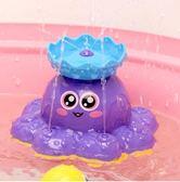 兒童洗澡玩具玩水嬰兒玩水浴室玩具小輪船【奇趣小屋】