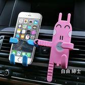 車載手機支架多功能汽車用手機座出風髮卡扣髮卡通導航車上支撐架