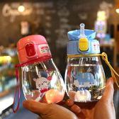 新款韓版夏季兒童吸管杯直飲兩用水瓶男女學生迷你便捷防漏水杯子【小梨雜貨鋪】