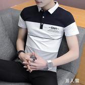 中大尺碼短袖Polo衫 2019夏裝新款時尚潮流修身襯衫領條紋潮牌半袖t恤 FR9676『男人範』