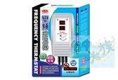 [ 台中水族 ] Mr. Aqua 變頻 控溫器 800W (送450w加溫管) 特價