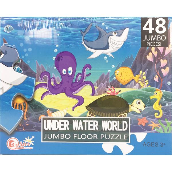 UNDER WATER WORLD JUMBO FLOOR PUZZLE海底動物拼圖