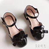 新款時尚女童公主鞋韓版時尚淑女高跟涼鞋學生表演鞋防滑包頭鞋 CJ3641『美好時光』
