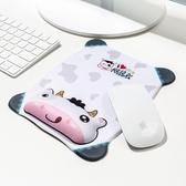 滑鼠墊 鼠標墊護腕小號手腕墊舒適可愛女生手托個性創意膠墊電腦腕托『鹿角巷』