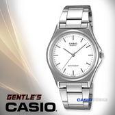 CASIO 卡西歐 手錶專賣店 MTP-1130A-7A 男錶  石英錶  不鏽鋼錶帶 防水