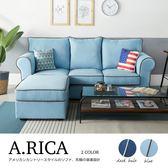A.RICA艾芮卡美式鄉村風三人+凳沙發(L型沙發)-2色 / H&D東稻居家