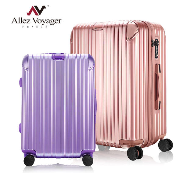 行李箱 旅行箱 法國奧莉薇閣24+28吋PC硬殼 箱見恨晚