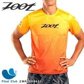 【ZOOT】男款 F20 冠軍選手Ben Hoffman聯名限定款 路跑圓領衫 旭日橘 ZMR1200601 原價1400元