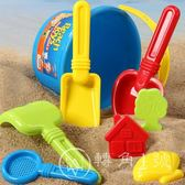 嬰幼兒童沙灘玩沙套裝玩具挖沙鏟子【轉角1號】