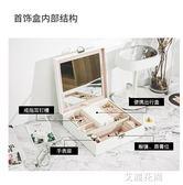 首飾盒公主歐式韓國手飾品大容量珠寶耳環項鏈耳墜飾品收納盒帶鎖『艾麗花園』