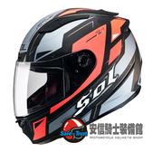 [安信騎士] SOL SF-3 SF3 RANGERS 彩繪 遊騎兵 消光黑灰藍紅 全罩 安全帽 送好禮2選1