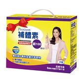 補體素 鉻100 不甜禮盒組 (6罐/單盒) 【杏一】