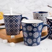 杯子陶瓷簡約瓷杯家用茶杯馬克杯大容量帶勺牛奶杯辦公室早餐水杯 PA7135『男人範』