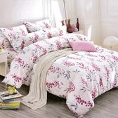 【Victoria】柔絲絨雙人四件式印花兩用被床包組- 花卉