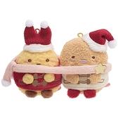 小禮堂 角落生物 迷你沙包玩偶 絨毛玩偶 聖誕娃娃 小型玩偶 布偶 (2入 棕紅 聖誕裝) 4974413-77231