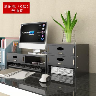 螢幕架 電腦顯示器增高架抽屜式墊高屏幕底座辦公室臺式桌面收納置物架子 C款式【中秋節預熱】