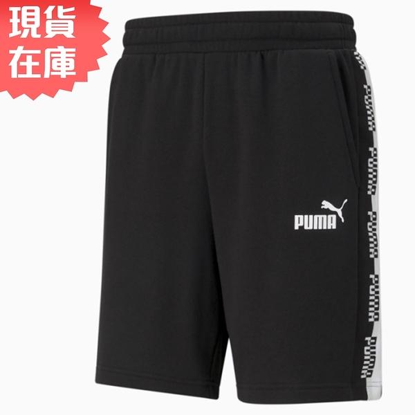【現貨】PUMA Amplified 男裝 短褲 9吋 棉質 休閒 健身 訓練 側袋 黑 歐規【運動世界】58578601