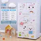 收納櫃 抽屜式收納箱 寶寶衣櫃 兒童整理箱多層塑料自由組合儲物櫃嬰兒櫃子