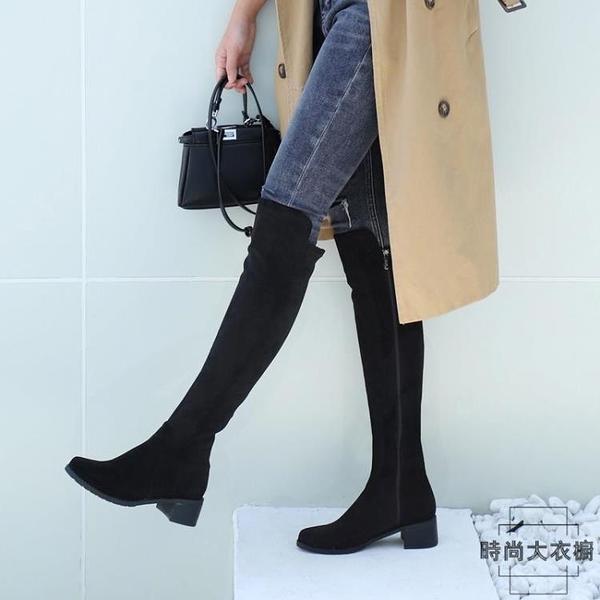 過膝長靴女平底粗跟高跟彈力長筒靴子過膝靴【時尚大衣櫥】