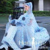 電動摩托車麾托車雨衣女成人韓國時尚個性水衣防水透明韓版遮雨批 衣涵閣.