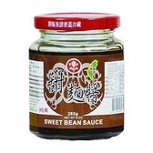 四川土產甜麵醬285g【愛買】