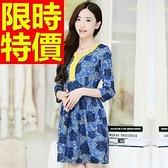 洋裝-長袖造型修身顯瘦韓版連身裙59m45【巴黎精品】