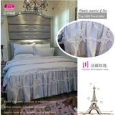法式高級天絲床罩組(6*6.2尺)加大『法國玫瑰』質感灰*╮☆六件式/浪漫臻愛系列