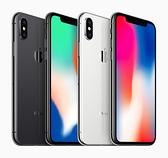Apple 智慧手機 iphone X 256G 福利機 送禮包+10000毫安行動電源