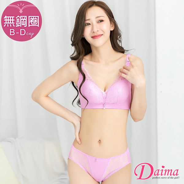 成套內衣 (B-D)薄杯蕾絲全包覆聚攏副乳內衣+內褲(粉色)【Daima黛瑪】