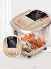 足浴盆全自動按摩足療盆電動洗泡腳桶加熱恒溫深桶家用養生器殺菌 220v 酷斯特數位3c YXS