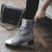 丁果、大尺碼女鞋34-46►珍珠絨皮拼接中跟短靴*2色
