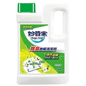 妙管家地板清潔劑(天然花香)2000ml【愛買】
