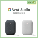 Google Nest Audio J2...