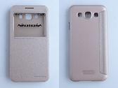 NILLKIN Samsung GALAXY E5(SM-E500YZ) 側翻手機保護皮套 SPARKLE 新皮士系列-星韻
