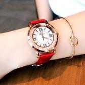 手錶女學生潮流時尚水?女腕錶石英錶休閒