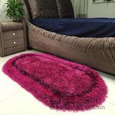 地毯/加密加厚橢圓形地墊簡約現代「歐洲站」