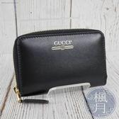 BRAND楓月 GUCCI GG 547597 古馳 黑色皮革 拉鍊零錢包 小錢包