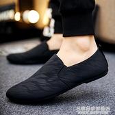 春季老北京布鞋男加絨休閒帆布鞋青年一腳蹬懶人大碼駕車豆豆鞋子 名購新品