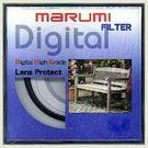 Marumi DHG 82mm 保護鏡