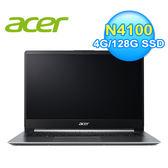 【Acer 宏碁】Swift 1 SF114-32-C5VB 14吋筆電 星光銀 【限量送品牌行動電源】