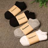 夏襪子短襪低筒運動棉襪短筒男襪船襪男