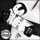 越獄聯盟動物黑白收納盒置物盒鉛筆盒盒子鐵盒甘仔店3C