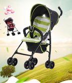 嬰兒手推車簡易便攜式四季嬰兒推車