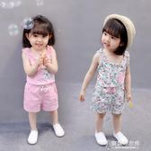 一歲半女寶夏季套裝0-1-2歲3寶寶夏裝純棉洋氣女嬰兒衣服潮女童裝【東京衣秀】