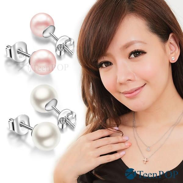 925純銀耳環 ATeenPOP 珍珠耳環 抗過敏 韓版 宋慧喬相似款 原價$590 一對特價$199